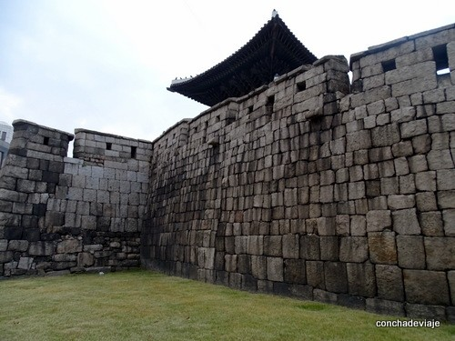 Seul City Wall