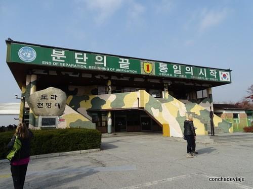 DMZ, final de la separación y principio de la unión