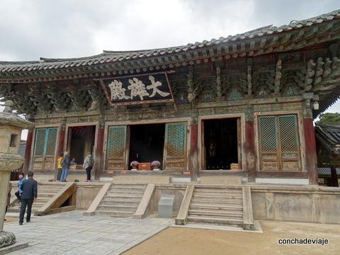 Que ver en Gyeongju, la ciudad conocida como el museo al aire libre