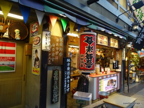 Kioto, diez lugares imprescindibles que no te puedes perder