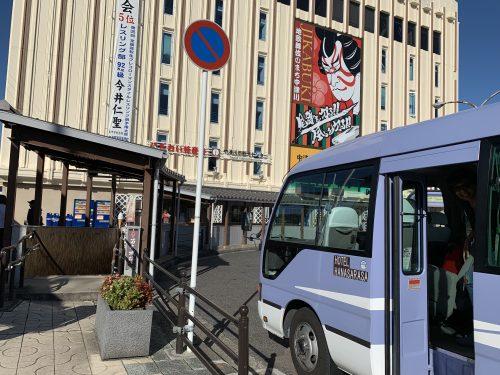 Bus del hotel Hanasarasa