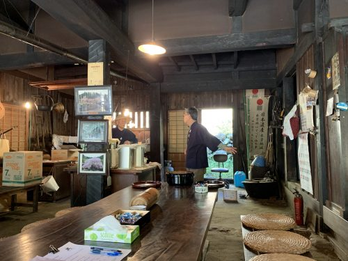 Casa de té. Ruta Nakasendo