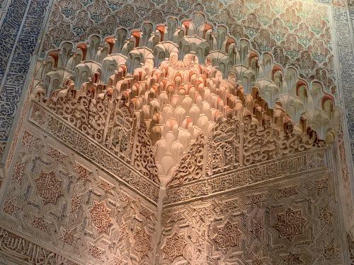 palacio de la Madraza Granada