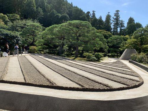 templo Gynkaku-ji