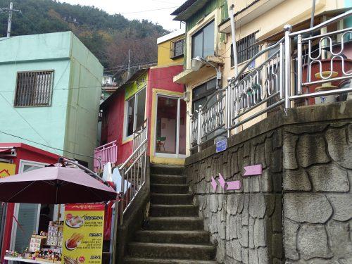 Busan, aldea cultural Gamcheon