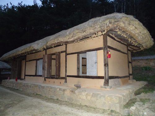 casa tradicional Andong