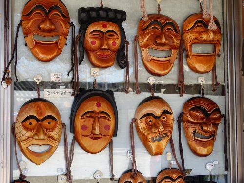 Museo mascara Hahoe Village