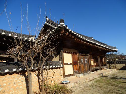 casa tradicional aldea hahoe Andong